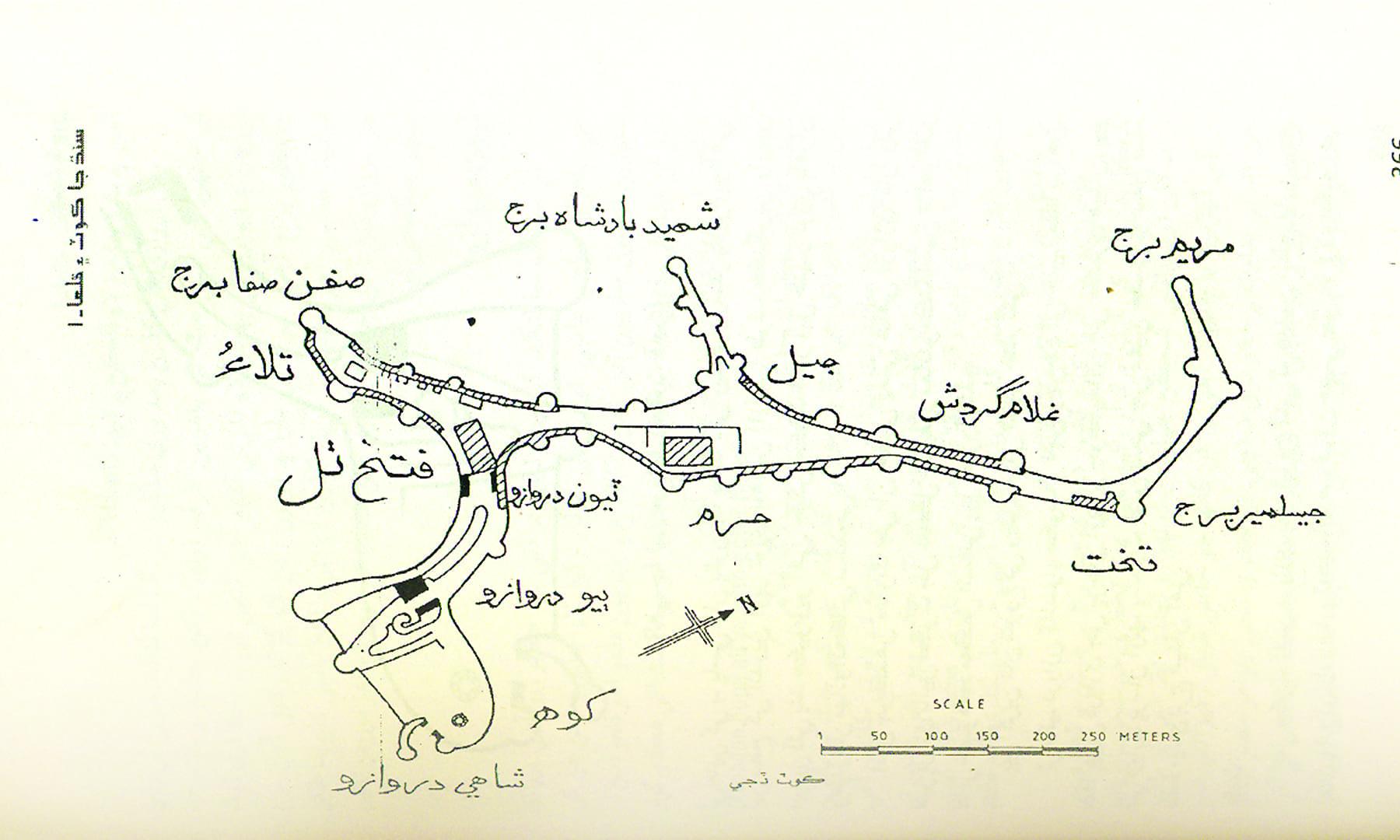 قلعہ کوٹ ڈجی کا نقشہ — کتاب:سندھ جا کوٹ ائیں قلعا- اشتیاق انصاری