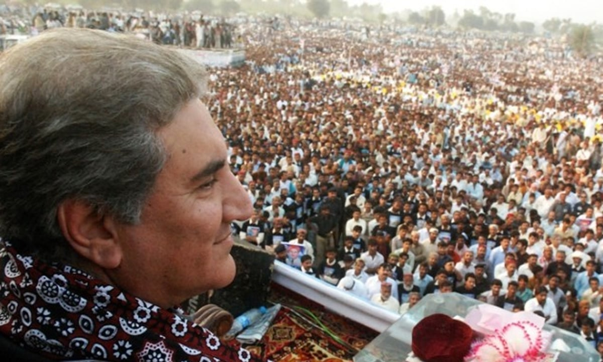 Shah Mahmood Qureshi joins the Pakistan Tehreek-e-Insaf | AFP