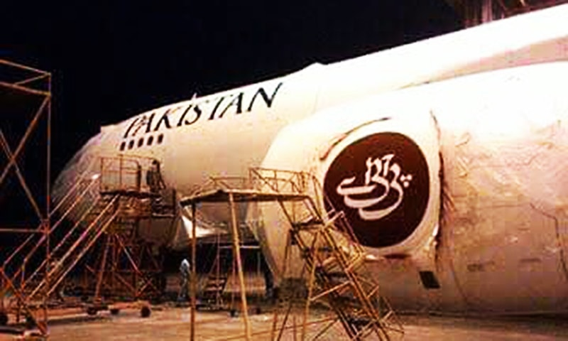 PIA acquires three aircraft from SriLankan Airlines for 'Premier Service'
