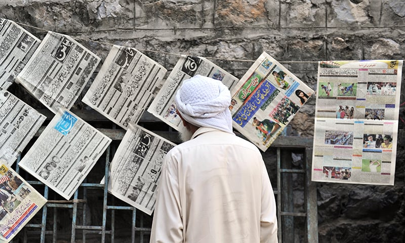 اردو اخبارات اردو املا کو نقصان پہنچا رہے ہیں جبکہ الیکٹرانک میڈیا تلفظ کو۔ نتیجتاً زبان کی وہ درگت بن رہی ہے کہ بیان سے باہر ہے۔ — فوٹو Thomas Koch/Shutterstock