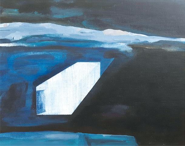 'Walk-2'  by Sara Khan