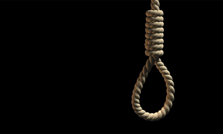 دنیا میں سزائے موت کے 10 طریقے