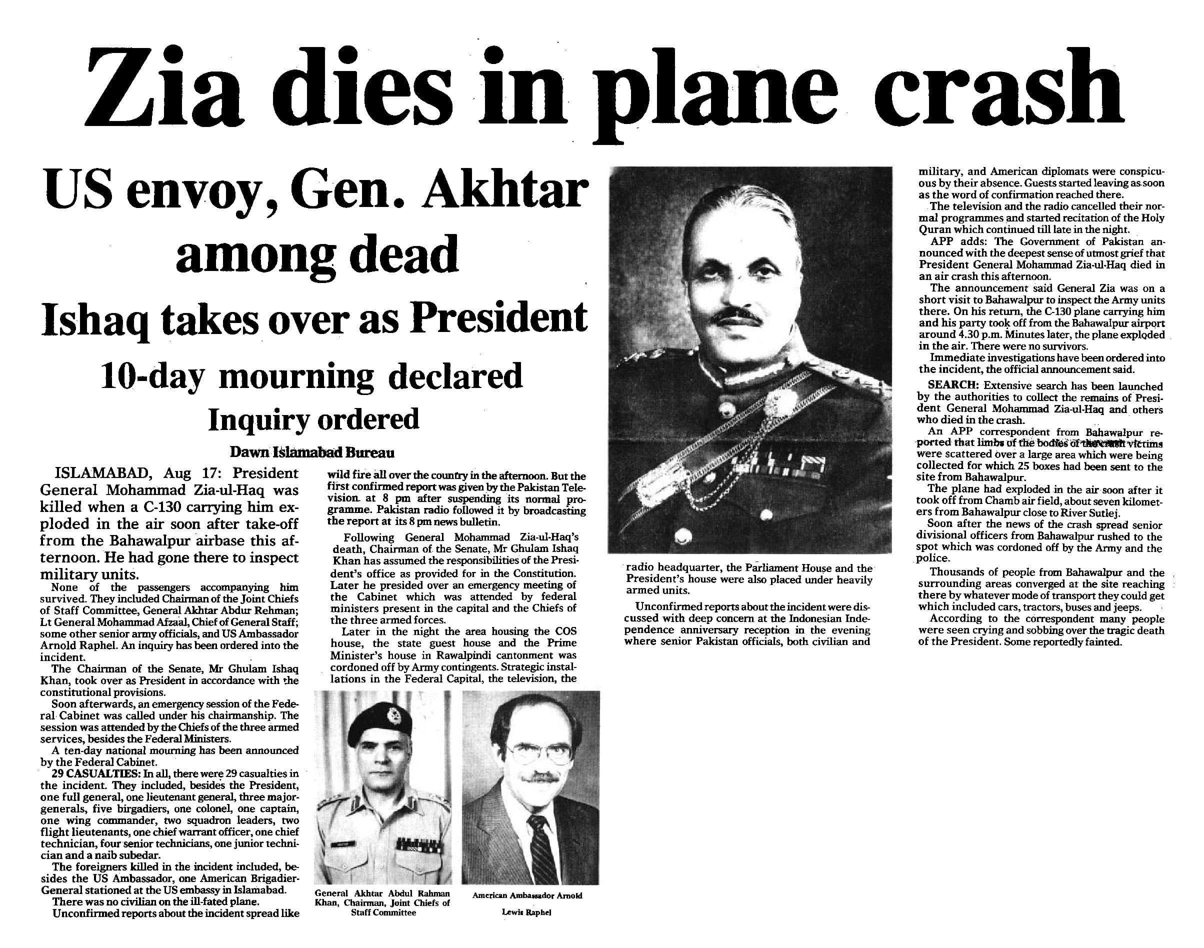 Aug 17, 1988