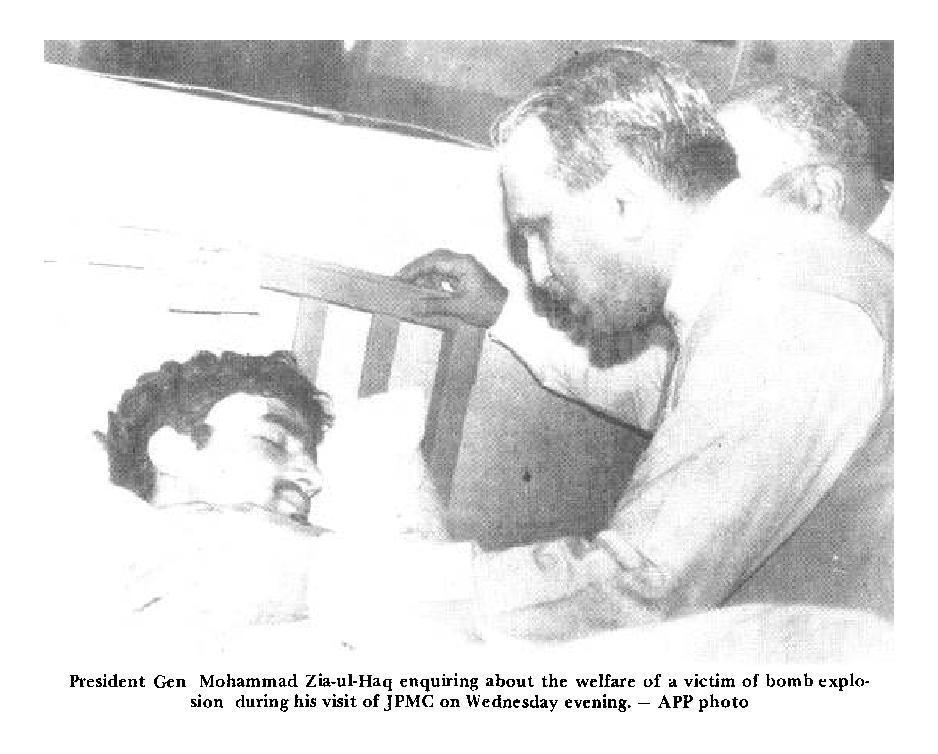 July 16, 1987