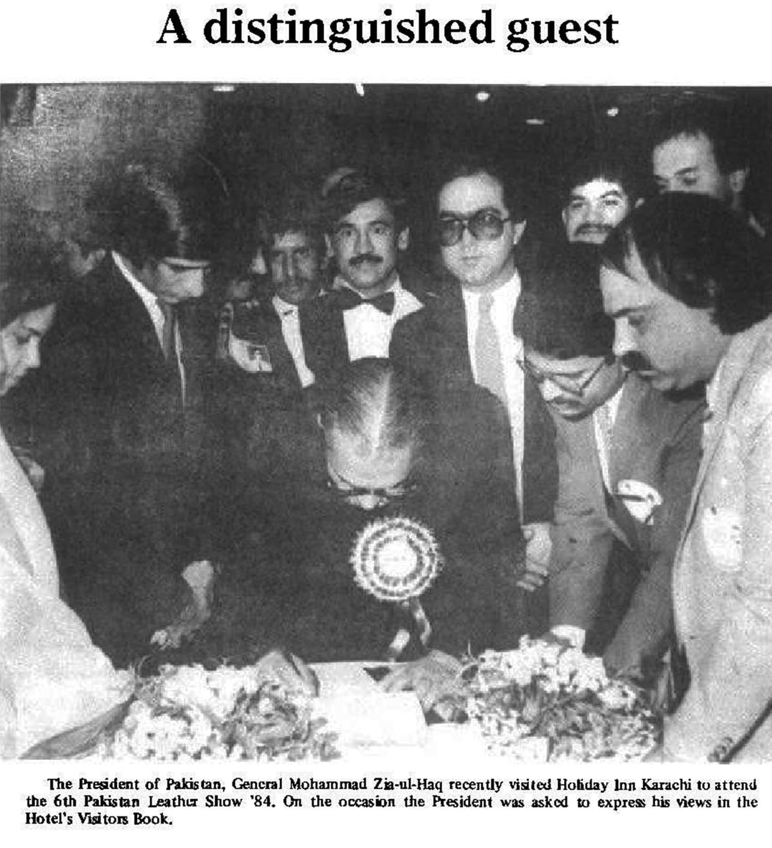 Mar 20, 1984
