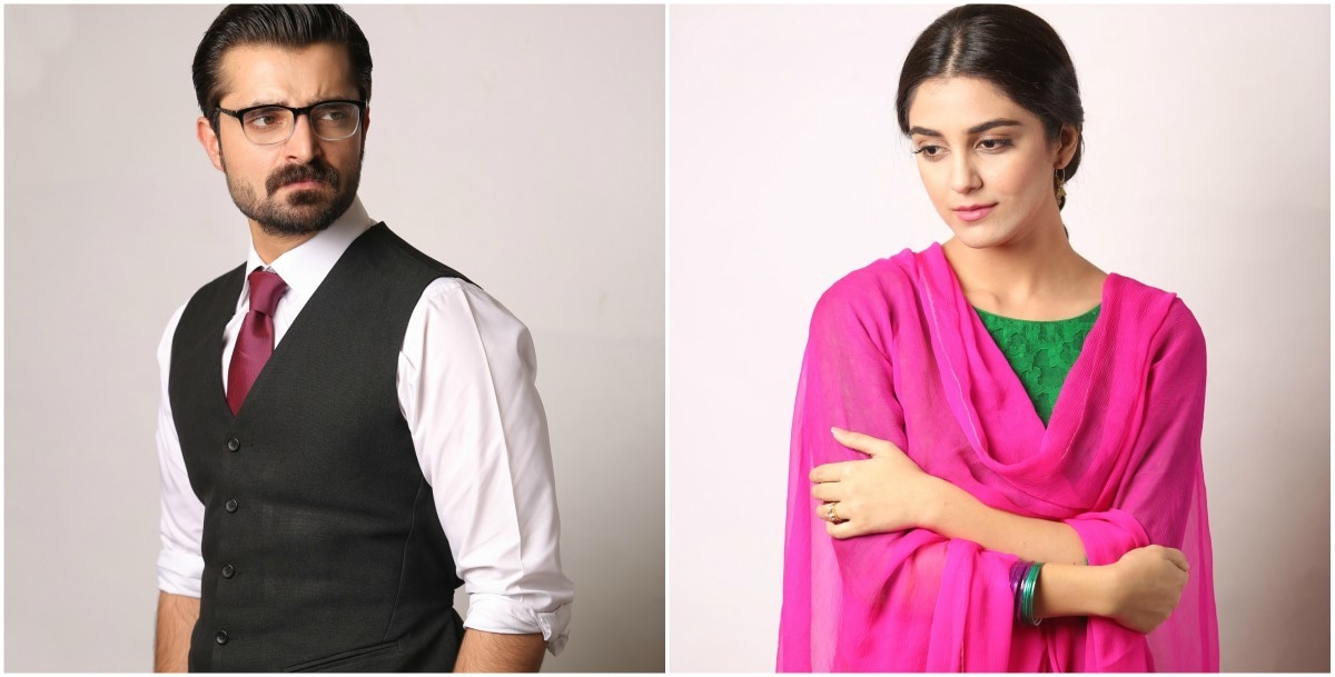 Despite a star couple in the spotlight, Mann Mayal has proved to be a very weak drama