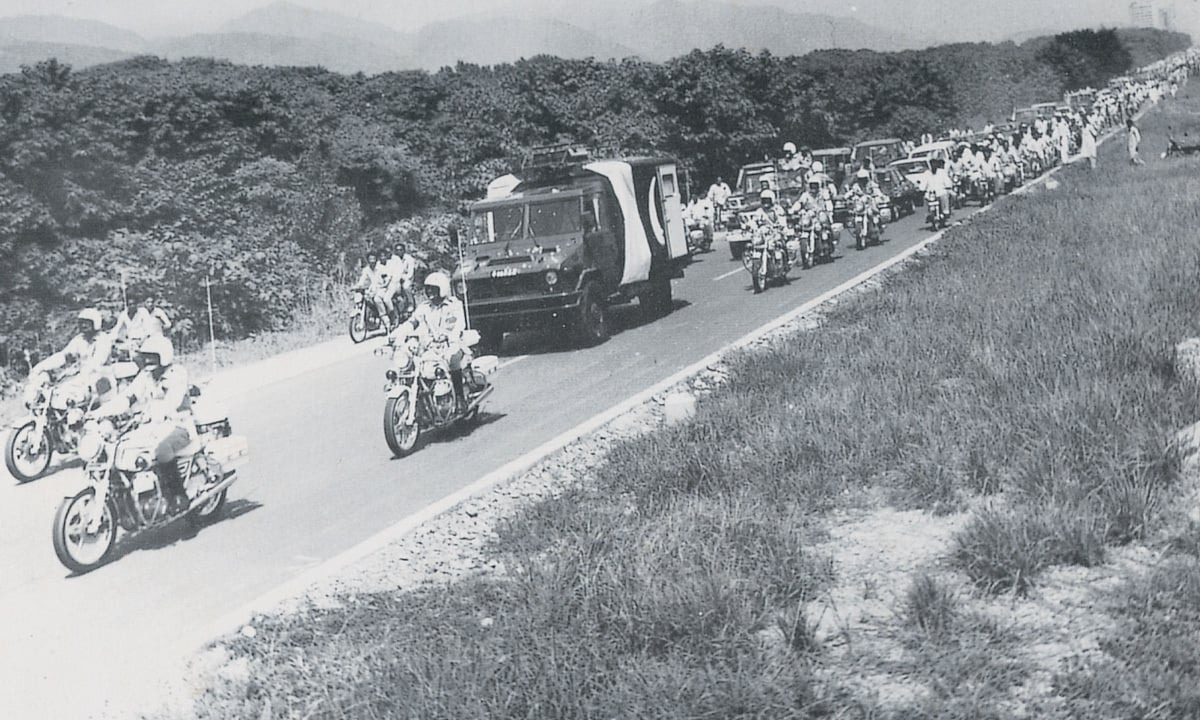 The funeral procession of Ziaul Haq | WHITE STAR ARCHIVES