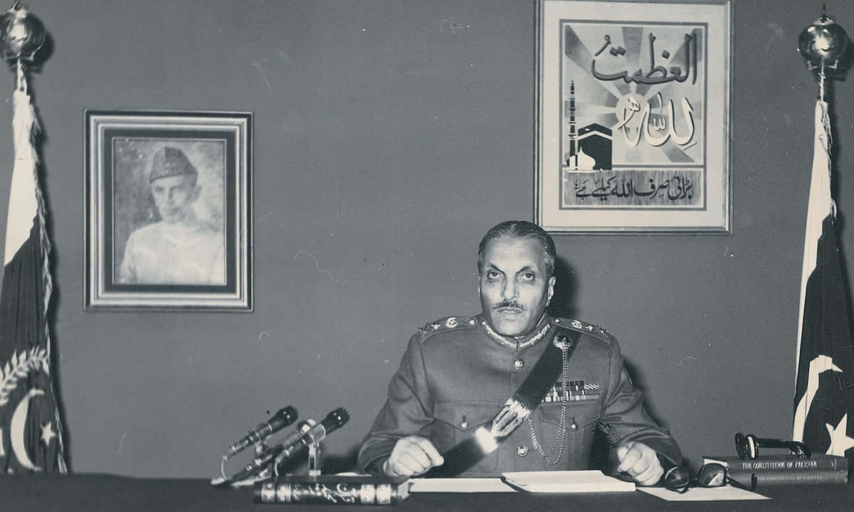 Ziaul Haq: Master of illusion