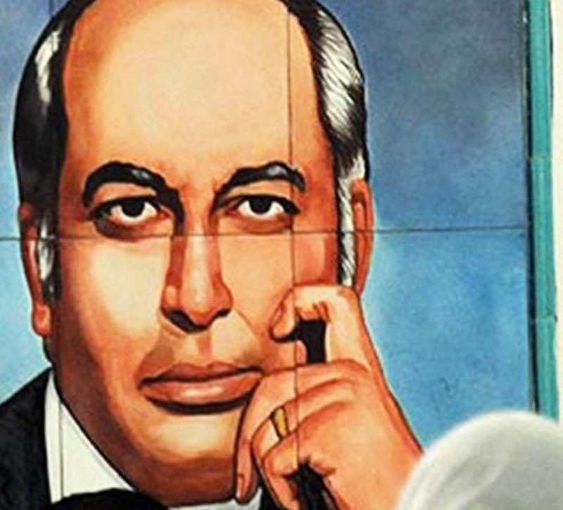 A mural inspired by Bhutto's portrait which first appeared on trucks.