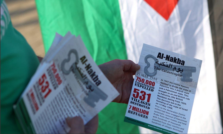 شائقین کی بڑی تعداد اپنے ساتھ فلسطینی پرچم کے ساتھ ساتھ نکبہ کے کتابچے بھی لے کر آئی۔ فوٹو رائٹرز