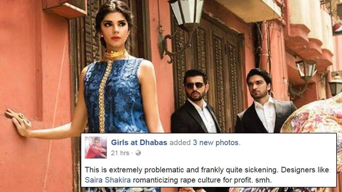 Ali Xeeshan and Saira Shakira under fire for glamourising male gaze and abuse