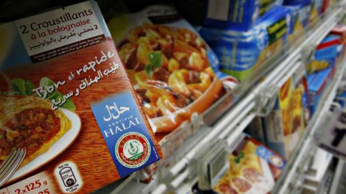 Halal certification on a product