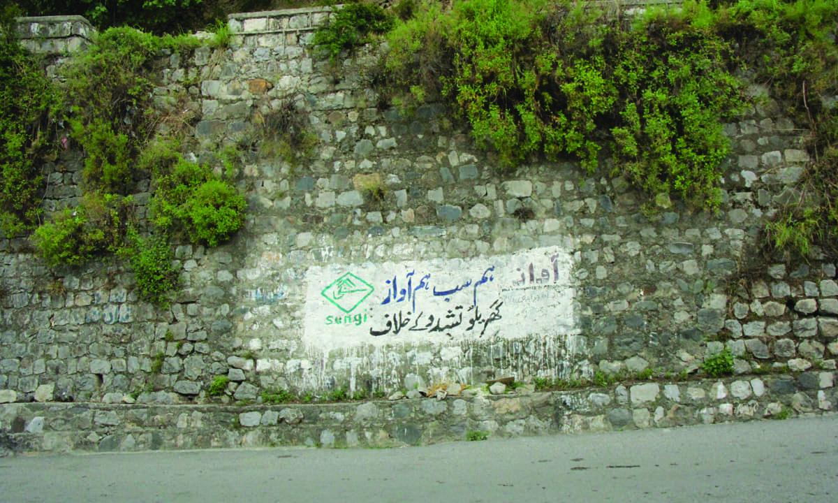 Graffiti  against domestic violence along a road in Abbottabad |  Annie Ali Khan