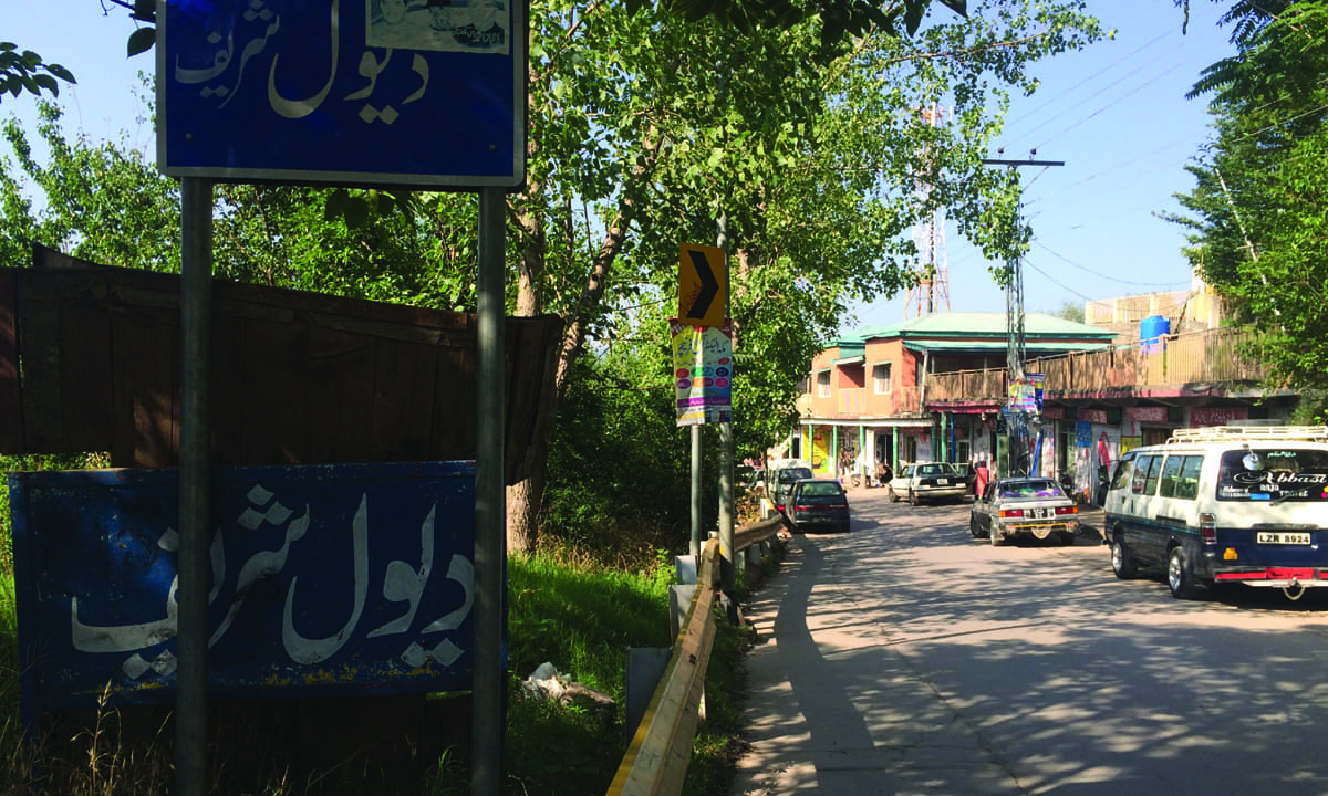 The main road of Dewal Sharif  |  Annie Ali Khan