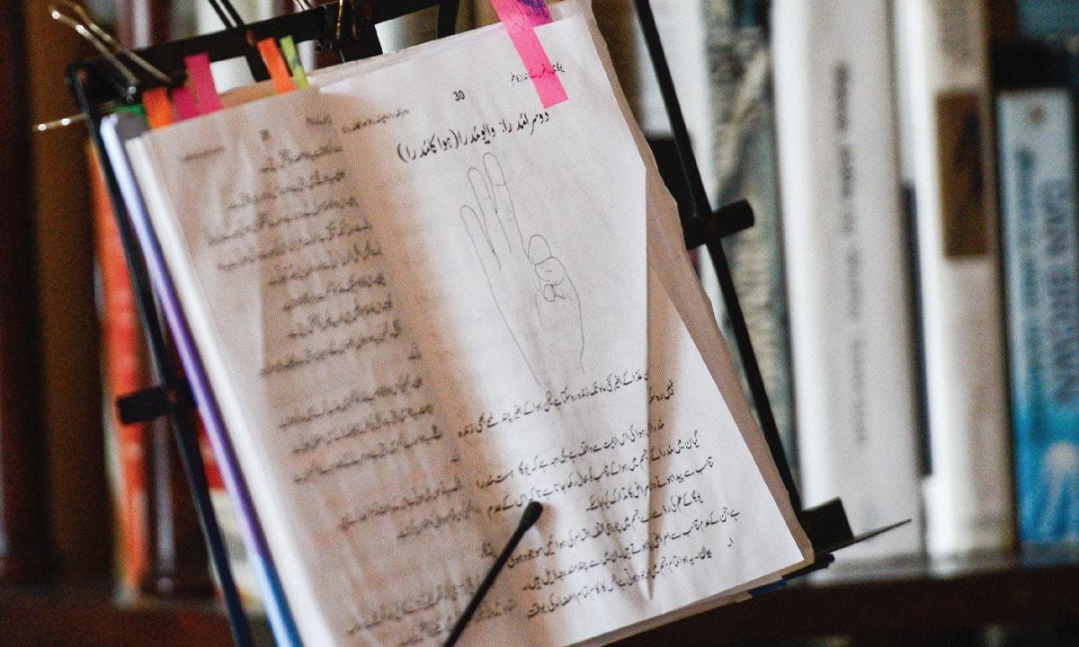 Tina Sani's book rests on a music stand | Tahir Jamal, White Star