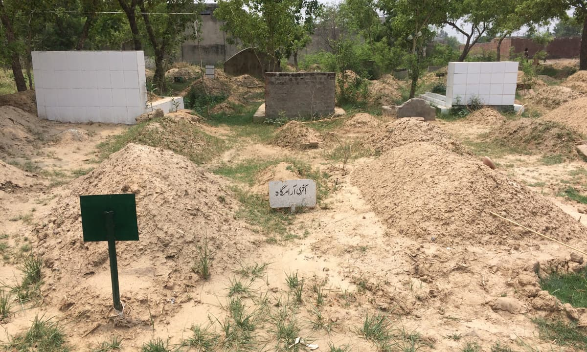 The graveyard in Butranwali, Punjab where Muqaddas Bibi is buried | Annie Ali Khan