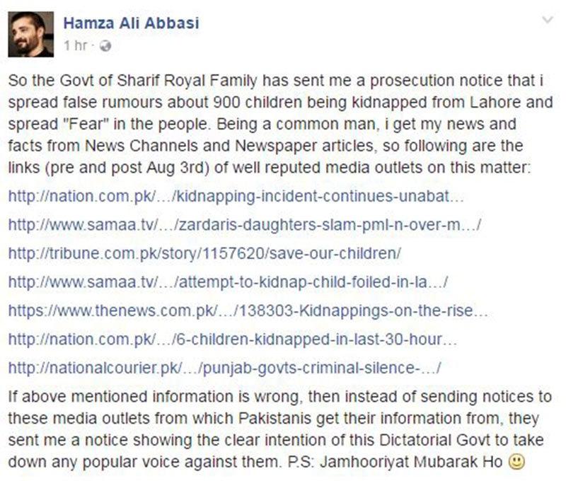 Hamza Ali Abbasi's Facebook status — screengrab