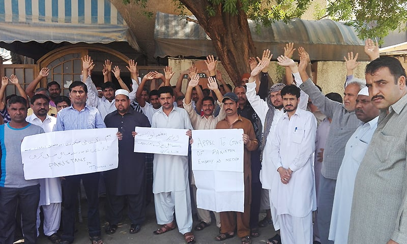 Expatriate Pakistanis struggle as Saudi construction firm holds wages
