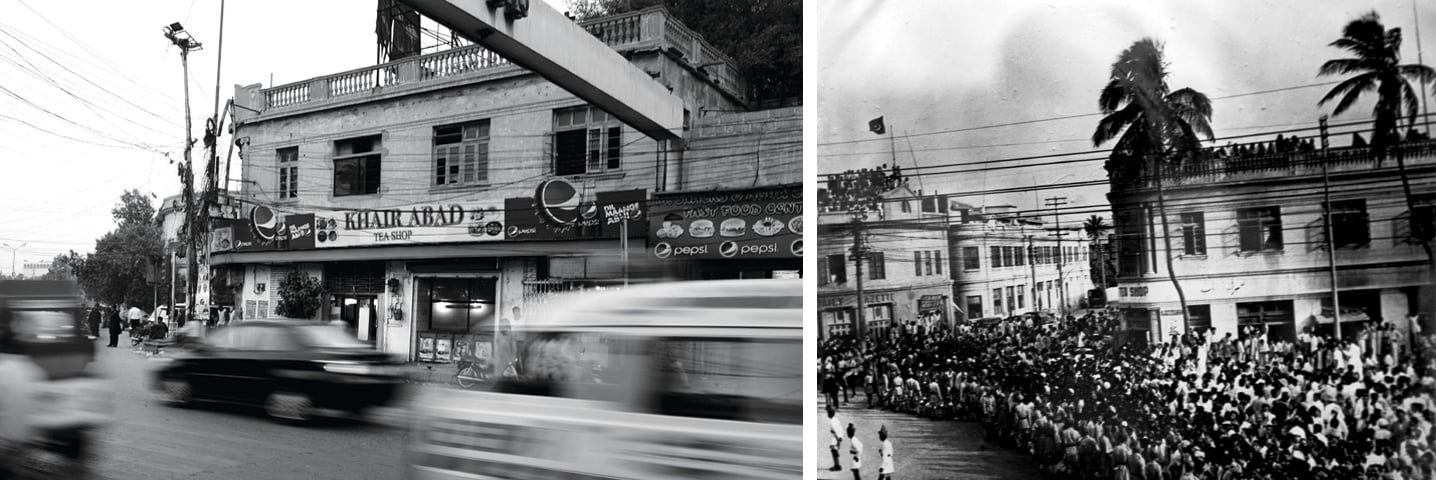 Khairabad now and then: (Left) present day; (Right) 1947 as M.A. Jinnah's motorcade drove past (Photo from State Bank Museum)