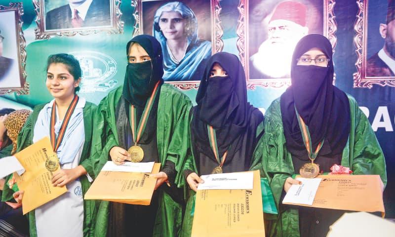Girls get top 10 pre-medical positions in Karachi - Pakistan