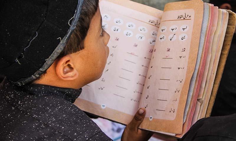 A student during Urdu class.