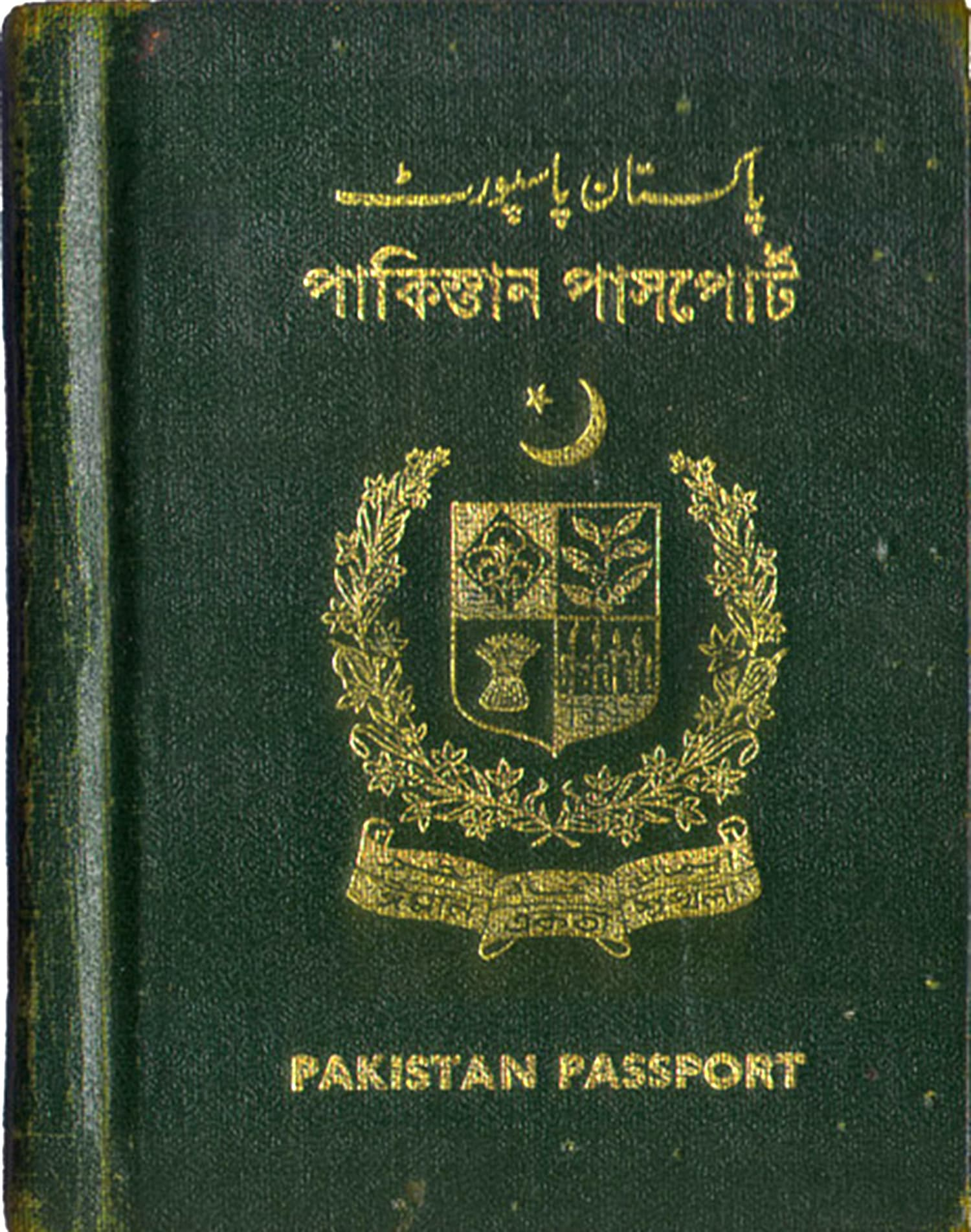 The Ayub regime had to issue new passports following criticism