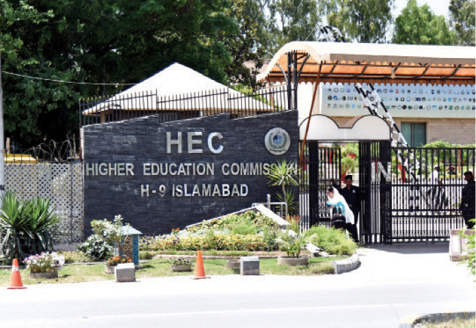 HEC closes 31 PhD, 26 MPhil programmes