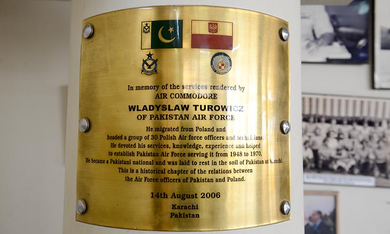 Plaque at PAF Museum Karachi
