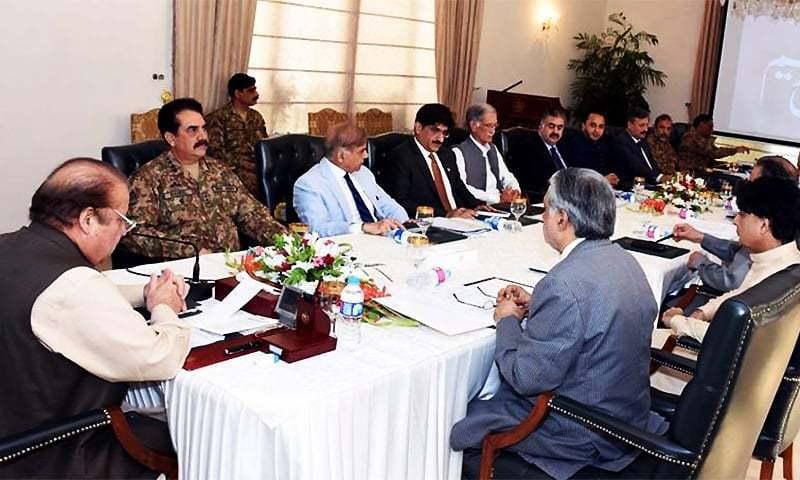 وزیر اعظم نواز شریف نیشنل ایکشن پلان کے جائزہ اجلاس کی صدارت کررہے ہیں—فوٹو بشکریہ/ پی ایم ہاؤس