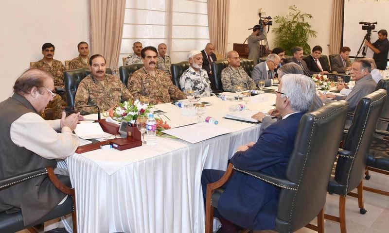 وزیر اعظم نواز شریف قومی سلامتی کمیٹی کے اجلاس کی صدارت کر رہے ہیں — فوٹو: بشکریہ پی آئی ڈی