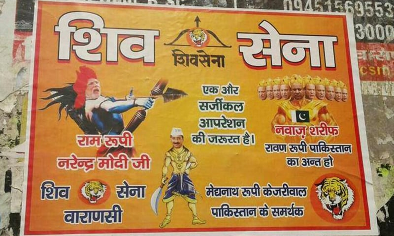 The poster depicts Modi as Lord Ram, PM Nawaz Sharif as the demon king Ravana and Delhi Chief Minister Arvind Kejriwal as Meghnad, a son of Ravana. — Photo: 'I Support Narendra Modi for 2019' Facebook page