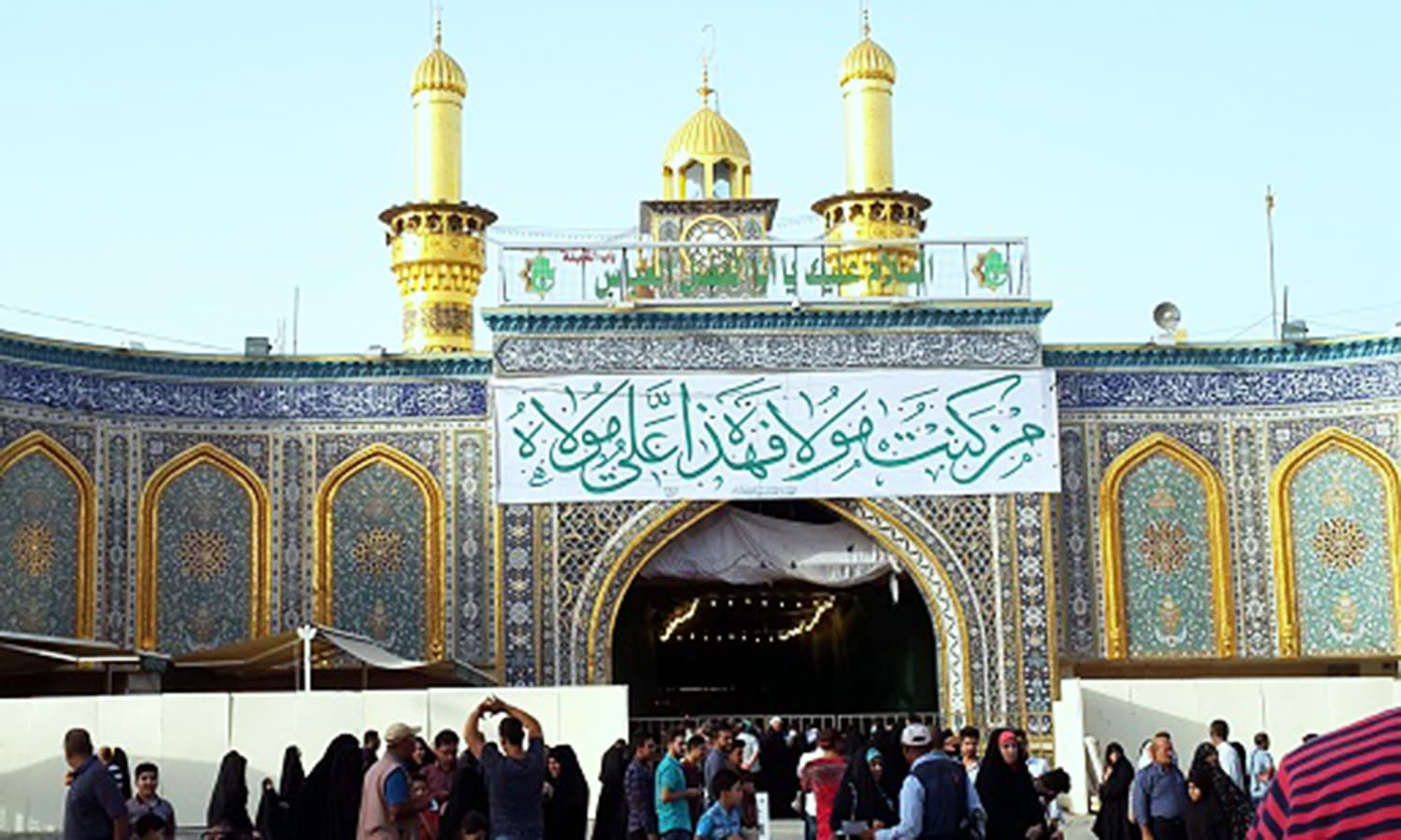 The shrine of Hazrat Abbas, which is the same distance from Imam Hussain's shrine, as the hills of Safa and Marwa in Mecca.