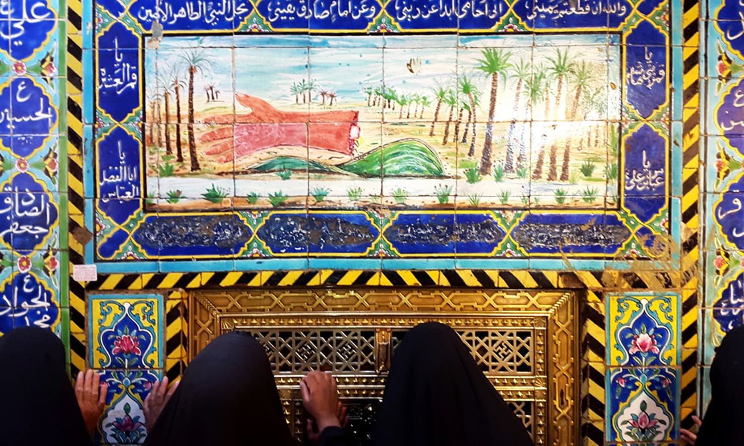 The place where Yazid's forces ambushed and showered Hazrat Abbas with arrows, cutting off his right hand in which he was carrying the water skin filled with water from a dyke of the Euphrates, to take to the children of Imam Hussain. Abbas put the water skin on his left shoulder and continued on his way but his left arm was also cut off. He continued holding the bag with his teeth. The army of ibn Sa'ad started shooting arrows at him, one arrow hit the water skin and water poured out of it.