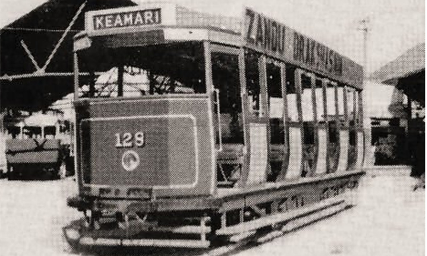 A tram station in Keamari in the 1940s.