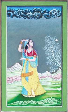 'Kangra Figure'