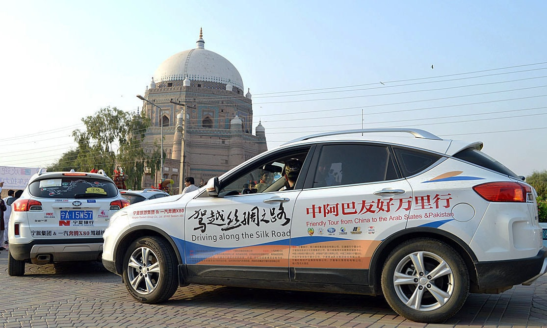 Participants of Pak-China Friendship Car Rally reaches Historical Fort Shah Rukne Alam. —APP