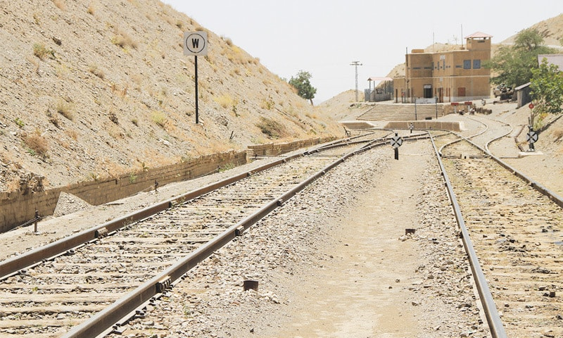 The train station at Shela Bagh was constructed after the tunnel
