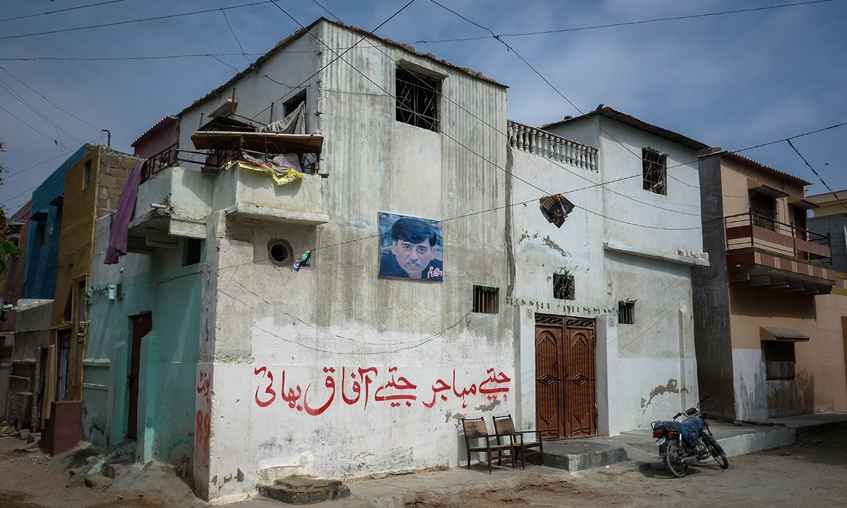 A recently installed picket of the MQM (Haqiqi) in Landhi | Photo courtesy Laurent Gayer