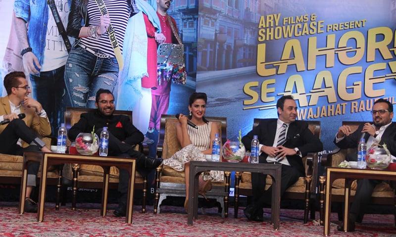 فلم 'لاہور سے آگے' کی تشہیر کا آغاز