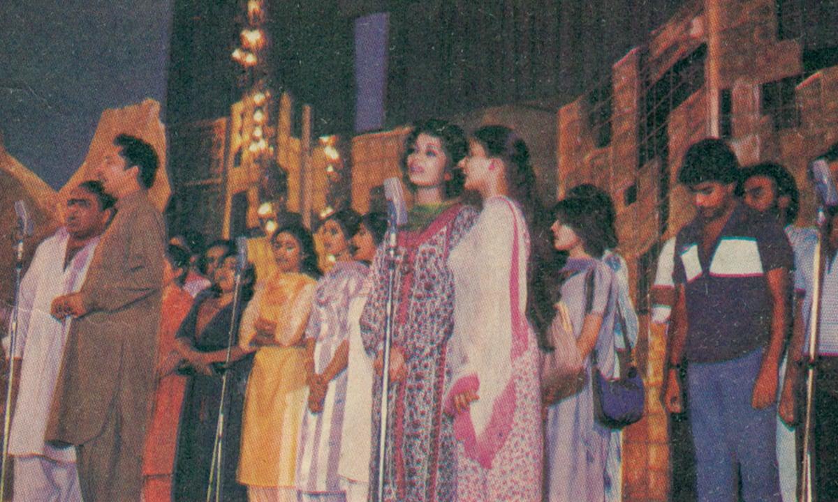 PTV's insipid chorus line: Afshan Ahmed, Fatima Jaffery, Ifrahim and Mujib Alam
