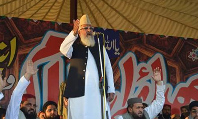 ASWJ leader Ahmed Ludhianvi addresses the group's annual conference.— Photo: ASWJ Official Twitter