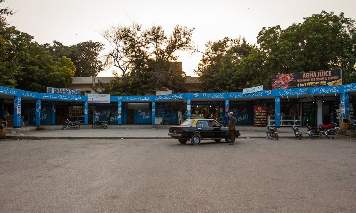 The Russian market inside Karachi Steel Mill Township