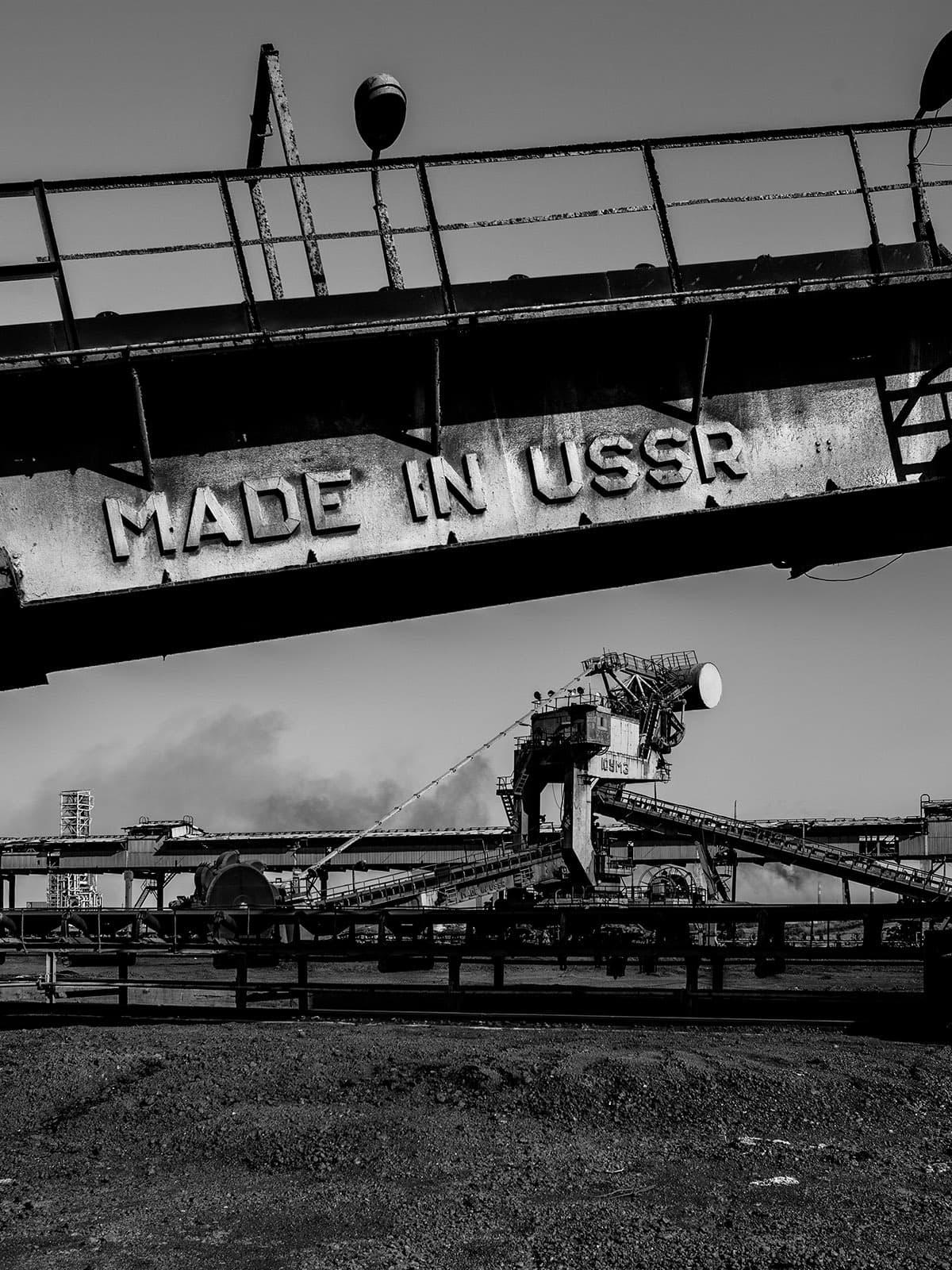 Soviet built machinery at Pakistan Steel Mills