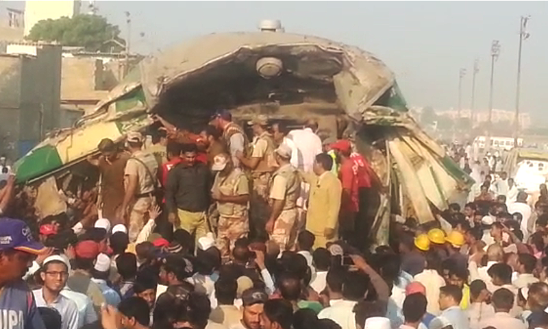 Pakistan train collision kills at least 11 - hospital official