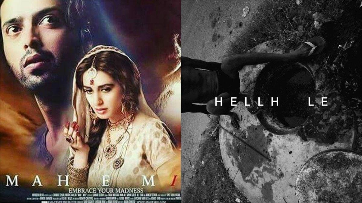 3 Pakistani films to screen at Jaipur Film Festival