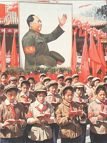 Chinese youth reading Mao's Little Red Book. — Wikimedia Commons