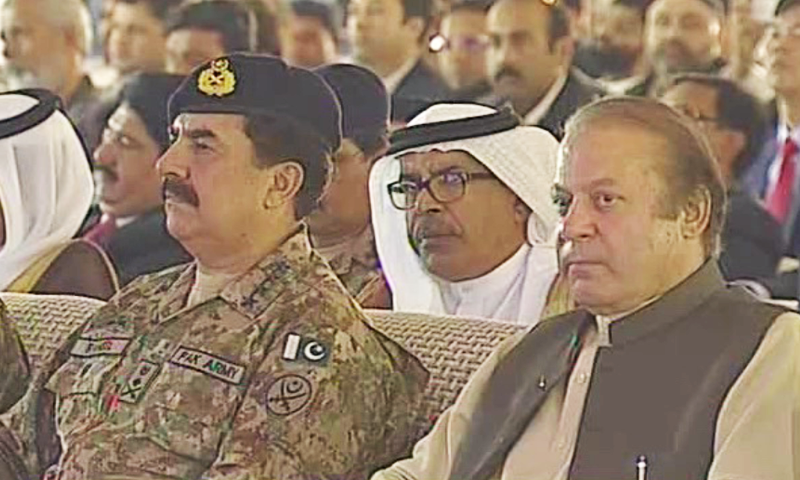 وزیر اعظم، آرمی چیف اور دیگر اہم عہدے داروں نے افتتاحی تقریب میں شرکت کی — ڈان نیوز