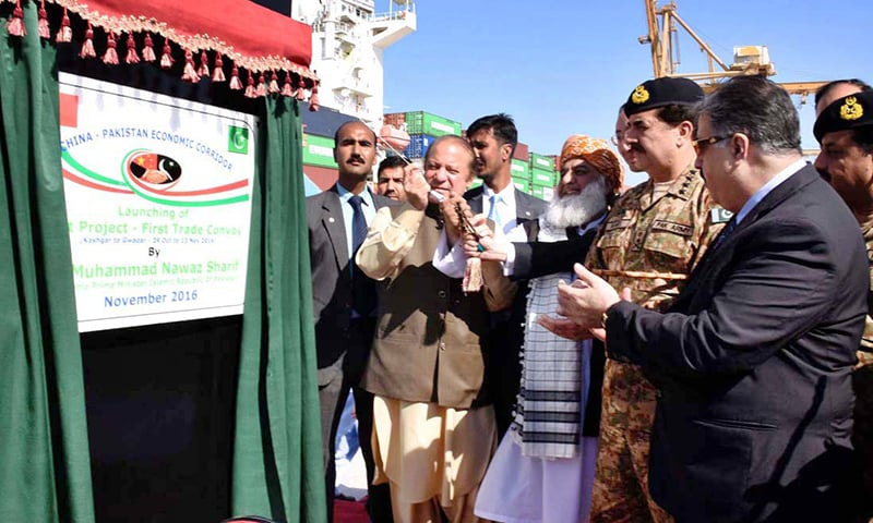 PM Nawaz marks opening of trade at Gwadar port. ─APP