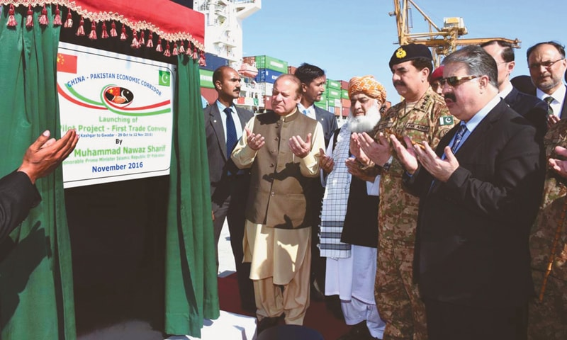 GWADAR: Prime Minister Nawaz Sharif, Army Chief General Raheel Sharif and other guests pictured during launching of trade activities at the port here on Sunday.—APP
