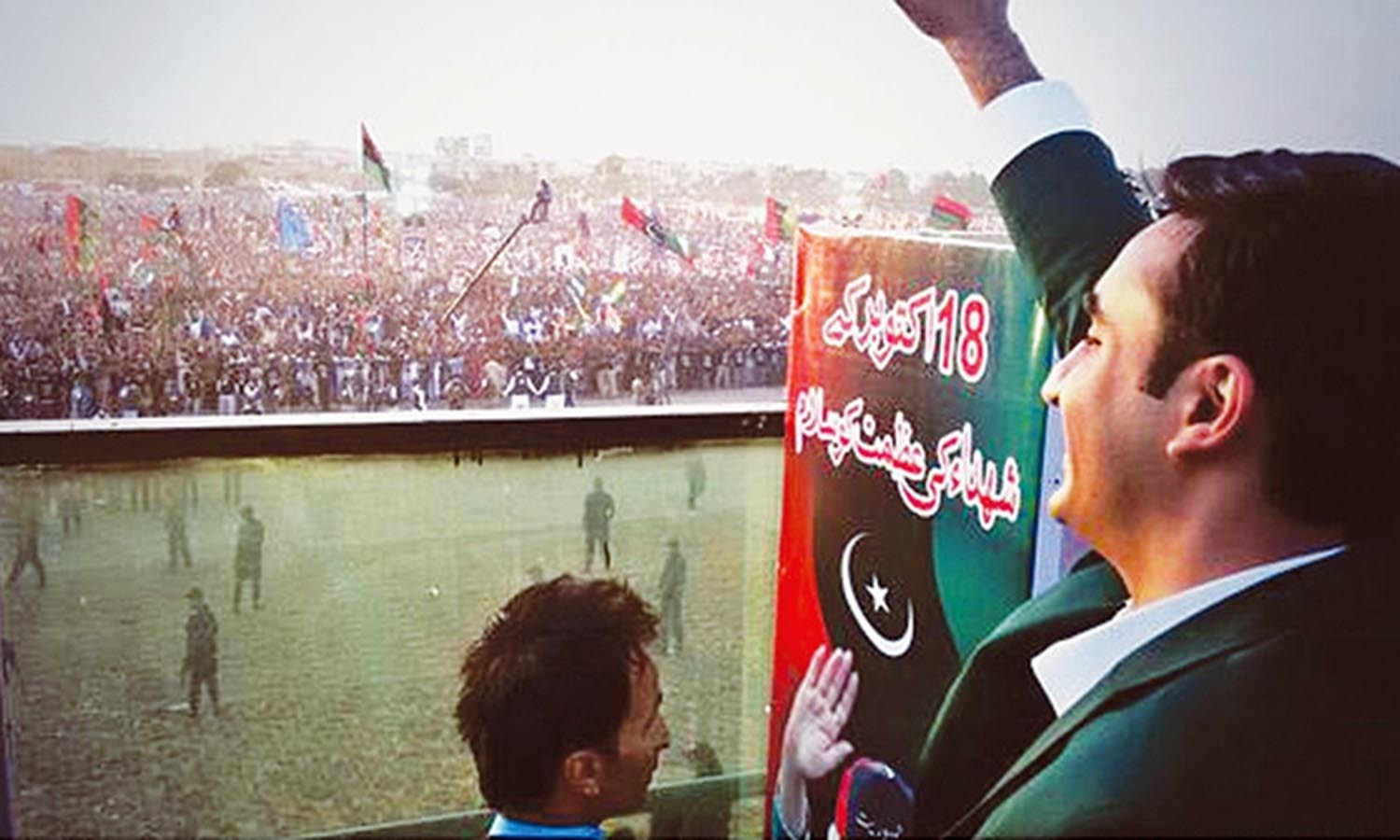 Chairperson of the left-liberal PPP, Bilawal Bhutto, at a party rally in the Sindh city of Larkana. The PPP has been Sindh's largest political party since the 1970s.